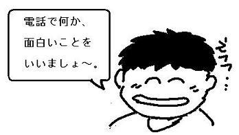 081215001.JPG