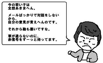 081219001.JPG
