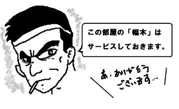 081220001.JPG