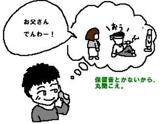 081221002.JPG