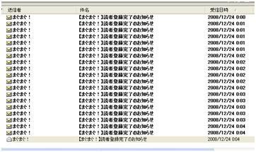081224801.JPG