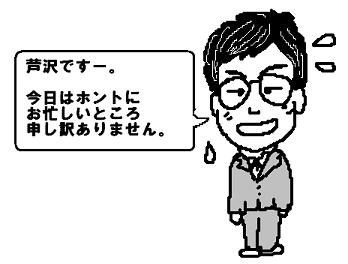 081229000.JPG