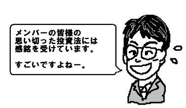081229001.JPG