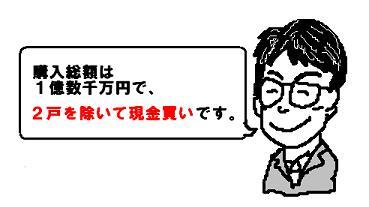 081229002.JPG