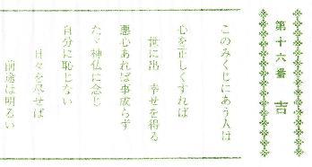 090102000.JPG