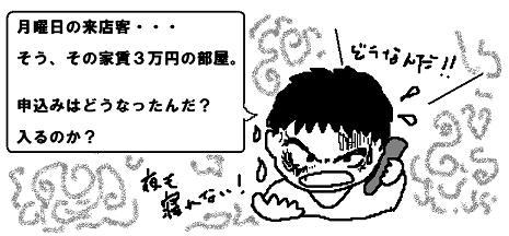 090109001.JPG