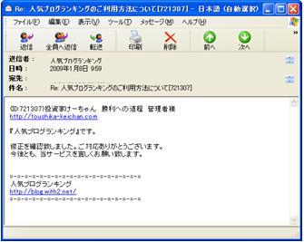 090109004.JPG