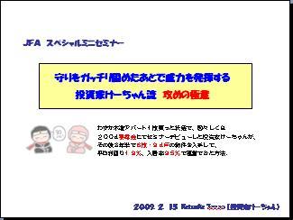 090127001.JPG