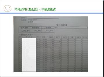 090205000.JPG