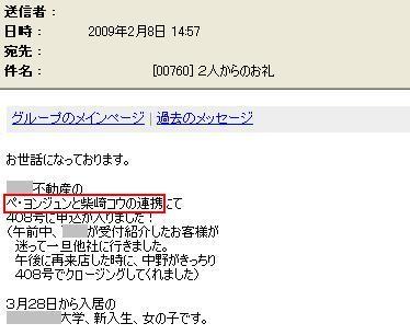 090209000.JPG