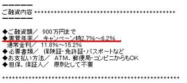 090213001.JPG