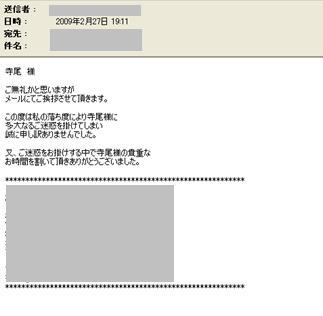 090228001.JPG
