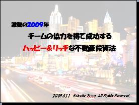 090324000.JPG