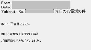 090327000.JPG