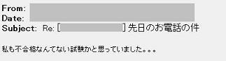090327001.JPG