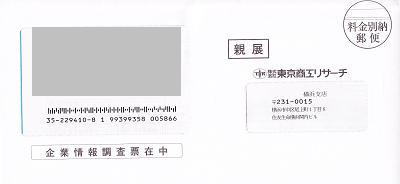 090416001.JPG