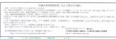 090416003.JPG
