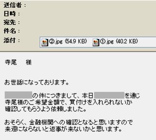 090422000.JPG