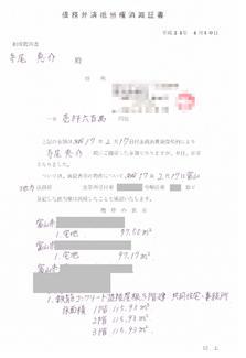 090502000.JPG