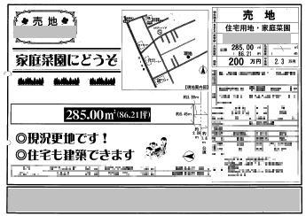 090516000.JPG