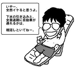 090517000.JPG