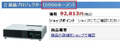 090930000.JPG