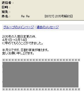 091226001.JPG
