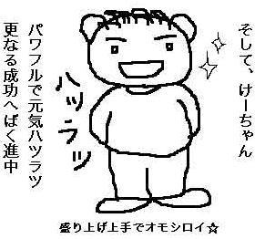 091229001.JPG