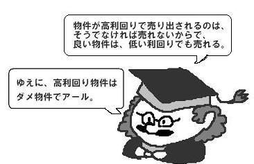 100129001.JPG
