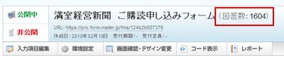 100315000.JPG