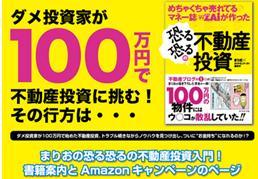 101119001.JPG