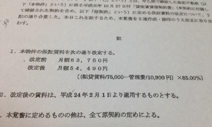 130601000.JPG