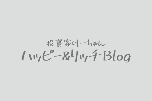 ブログが新しくなりました!