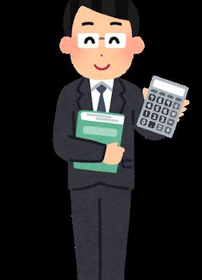 不動産投資家はどのように税理士さんを選ぶべきか