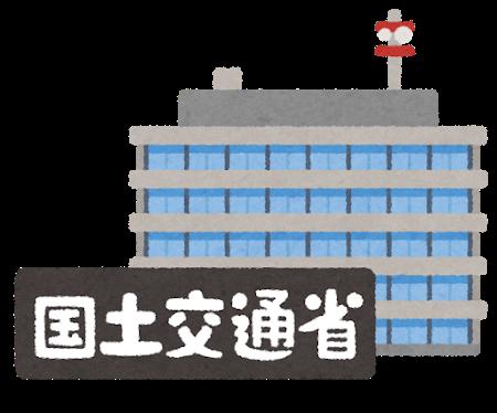 「東京ルール」が地方を滅ぼす