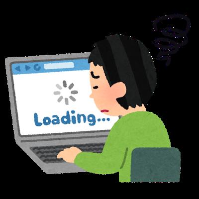 ポータルサイトでのリサーチ方法(前編「揃えるのはスペックではない」)