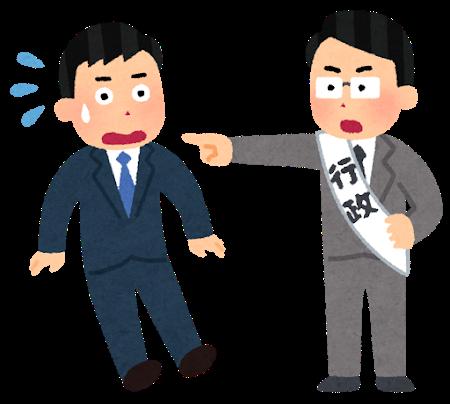 「東京ルール」が地方を滅ぼす(後編)