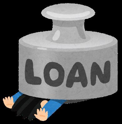 不動産投資「真の失敗」(許容すべきリスク)