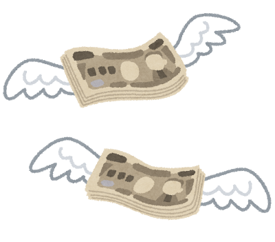 賃貸経営のデッドクロス(CFが貯まらない理由)