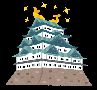 名古屋マンション売却の収支
