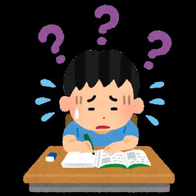 知識が偏る原因と解消方法