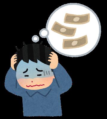 不動産投資 普遍の法則(なにを譲るか)